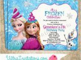 Make A Birthday Invitation Online for Free Make Birthday Invitations Online Free Eysachsephoto Com