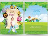 Make Birthday Invitation Cards Online for Free Birthday Party Birthday Cards Invitation Card
