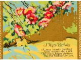 Make Your Own Birthday Card for Free Making Your Own Free Printable Birthday Cards