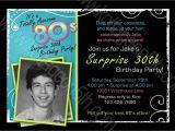 Male 30th Birthday Invitations Male 40th Birthday Invitations Best Party Ideas