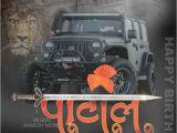 Marathi Happy Birthday Banner App Download Whatsapp Status Marathi Sharechat