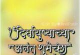Marathi Happy Birthday Banner App Marathi Kavita बहरत रह Words Happy Birthday Brother
