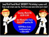 Martial Arts Birthday Invitations Martial Arts Karate Birthday Party Invitations 5th