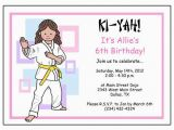 Martial Arts Birthday Invitations Martial Arts or Karate Kid Birthday Party Invitation