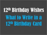 Messages to Put In Birthday Cards 12th Birthday Wishes What to Write In A 12th Birthday Card