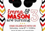Mickey and Minnie Joint Birthday Party Invitations Twin Mickey Minnie Printable Birthday Party Invitation