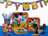 Mickey Mouse Birthday Invitations Walmart Mickey Mouse Party Supplies Walmart Com