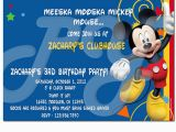 Mickey Mouse Clubhouse Custom Birthday Invitations Mickey Mouse Clubhouse Printable Birthday Invitation