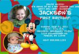 Mickey Mouse Clubhouse First Birthday Invitations Mickey Mouse Photo Birthday Invitations Drevio