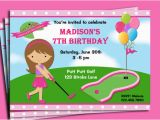 Mini Golf Birthday Invitations Mini Golf Birthday Party Invitations Dolanpedia