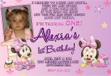 Minnie Mouse First Birthday Invites Minnie Mouse 1st Birthday Invitations Printable Digital File