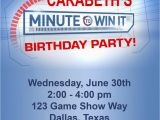 Minute to Win It Birthday Party Invitations Minute to Win It Party