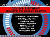 Minute to Win It Birthday Party Invitations Minute to Win It Party Supplies Printables and Invitations