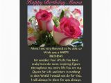 Moma Birthday Cards Happy Birthday Moma Greeting Card Zazzle