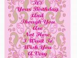 Moma Birthday Cards top Happy Birthday Mom Quotes