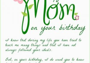 Mother Birthday Card Poems Happy Mom Wishes For Funny Cards