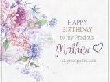 Mother Birthday Card Poems Happy Birthday Mom Poems Mum Happy Birthday Poems for Mom