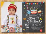 Music themed Invitations for Birthday Music Birthday Invitation Boy or Girl Music Party Birthday