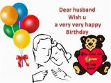 Musical Birthday Cards for Husband Birthday Greetings for Your Husband Free for Husband