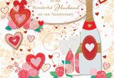 Musical Birthday Cards for Husband Free Wonderful Husband Cliparts Download Free Clip Art