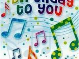 Musical Birthday Cards for son Happy Birthday Sms for Him or Her You Can Dedicate This