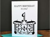 Musical Birthday Greeting Cards for Facebook 25 Best Ideas About Musical Birthday Cards On Pinterest