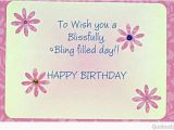 Naughty Happy Birthday Quotes Happy Birthday Naughty Images Lovely Naughty Happy