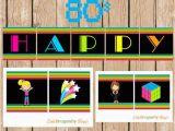 Neon Happy Birthday Banner Neon Happy Birthday Banner