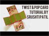 Never Ending Singing Birthday Card Twist Pop Card Tutorial by Srushti Patil Mp3fordfiesta Com