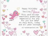 Niece Birthday Cards for Facebook Free Birthday Cards for Niece On Facebook