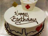Nurse Birthday Meme Image Result for Happy Birthday Nurse Nina Images