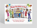 Office Birthday Card Office Celebration Birthday Card 1023810 Business