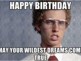 Older Brother Birthday Meme Happy Birthday Brother Wishes Messages Quotes Meme