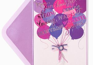 Online Birthday Cards For Mom Bunch Of Balloons Card