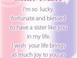 Online Birthday Cards for Sister Birthday Greeting Sister Happy Birthday Quotes