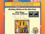 Pac Man Birthday Card Pac Man Birthday Cards for the Ivghof Induction Ceremony