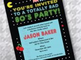 Pac Man Birthday Invitations 174 Best Images About Disco Party Ideas On Pinterest