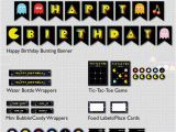Pac Man Birthday Invitations Pac Man Birthday Party Printable Instant Download