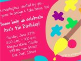 Painting Birthday Party Invitation Wording Art Party Invitation Printable Invitation Design Custom