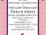 Percy Jackson Birthday Card Demi God Percy Jackson Inspired Greek God by Tionnestrife