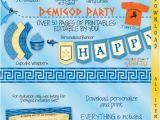 Percy Jackson Birthday Card Demigod Printable Party Kit Demigod Invite Decorations