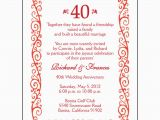 Personalized 40th Birthday Invitations 25 Personalized 40th Wedding Anniversary Party Invitations