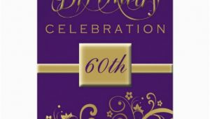 Personalized 60th Birthday Invitations 60th Birthday Party Personalized Invitation 5 Quot X 7