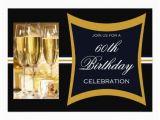 Personalized 60th Birthday Invitations Personalized 60th Birthday Party Invitations 5 Quot X 7