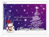 Personalized Animated Birthday Cards Greeting Cards Email Animated Seasons Greetings Blue Bokeh