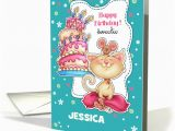 Personalized Birthday Cards for Kids Custom Name Birthday Card for Kids Kitty Mice and