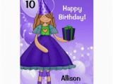 Personalized Birthday Cards for Kids Personalized Kid 39 S Birthday with Age for A Girl Greeting