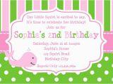 Personalized Birthday Invitations Walmart 1000 Ideas About Birthday Invitation Templates On