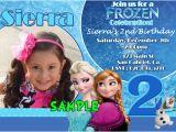 Personalized Birthday Invitations Walmart Birthday Invites Awesome Party City Birthday Invitations