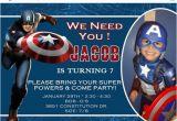 Personalized Captain America Birthday Invitations Captain America Birthday Invitation by asapinvites On Etsy